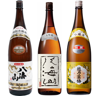 八海山 特別本醸造 1.8Lと八海山 吟醸 1.8L と 越乃寒梅 別撰吟醸 1.8L 日本酒 3本 飲み比べセット