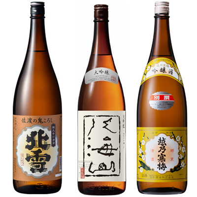 北雪 佐渡の鬼ころし 超大辛口 1.8Lと八海山 吟醸 1.8L と 越乃寒梅 別撰吟醸 1.8L 日本酒 3本 飲み比べセット