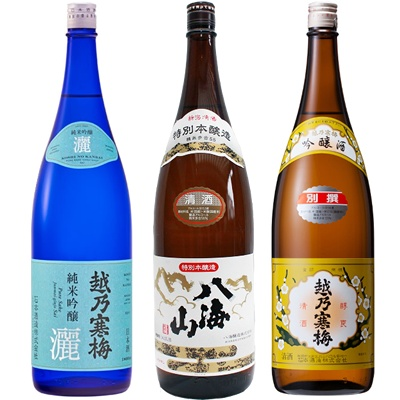 越乃寒梅 灑 純米吟醸 1.8Lと八海山 特別本醸造 1.8L と 越乃寒梅 別撰吟醸 1.8L 日本酒 3本 飲み比べセット