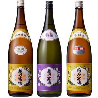 越乃寒梅 白ラベル 1.8Lと越乃寒梅 特撰 吟醸 1.8L と 越乃寒梅 別撰吟醸 1.8L 日本酒 3本 飲み比べセット