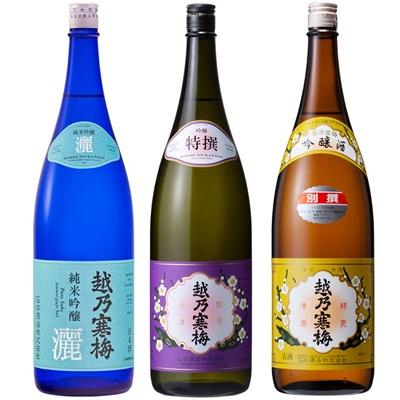 越乃寒梅 灑 純米吟醸 1.8Lと越乃寒梅 特撰 吟醸 1.8L と 越乃寒梅 別撰吟醸 1.8L 日本酒 3本 飲み比べセット