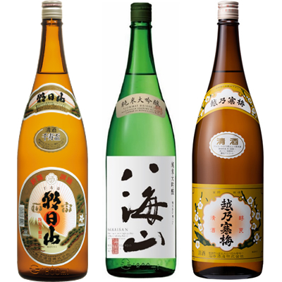 朝日山 千寿盃 1.8Lと八海山 純米吟醸 1.8L と 越乃寒梅 白ラベル 1.8L 日本酒 3本 飲み比べセット