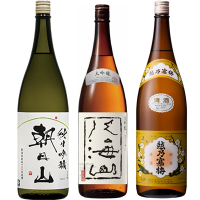 朝日山 純米吟醸 1.8Lと八海山 吟醸 1.8L と 越乃寒梅 白ラベル 1.8L 日本酒 3本 飲み比べセット