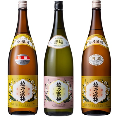 越乃寒梅 別撰吟醸 1.8Lと越乃寒梅 無垢 純米大吟醸 1.8L と 越乃寒梅 白ラベル 1.8L 日本酒 3本 飲み比べセット