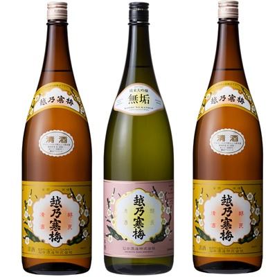 越乃寒梅 白ラベル 1.8Lと越乃寒梅 無垢 純米大吟醸 1.8L と 越乃寒梅 白ラベル 1.8L 日本酒 3本 飲み比べセット