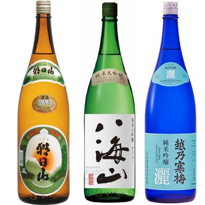 朝日山 百寿盃 1.8Lと八海山 純米吟醸 1.8L と 越乃寒梅 灑 純米吟醸 1.8L 日本酒 3本 飲み比べセット