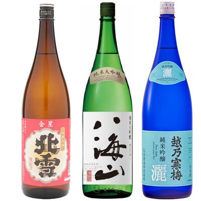 北雪 金星 無糖酒 1.8Lと八海山 純米吟醸 1.8L と 越乃寒梅 灑 純米吟醸 1.8L 日本酒 3本 飲み比べセット