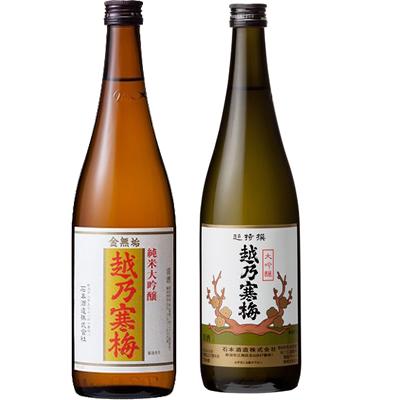 越乃寒梅 金無垢 純米大吟醸 720ml と 越乃寒梅 超特撰大吟醸 720ml 日本酒 2