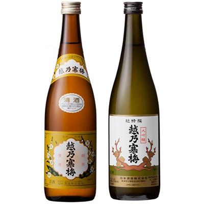 越乃寒梅 白ラベル 720ml と 越乃寒梅 超特撰大吟醸 720ml 日本酒 2
