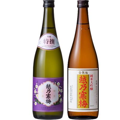越乃寒梅 特撰 吟醸 720ml と 越乃寒梅 金無垢 純米大吟醸 720ml 日本酒 2