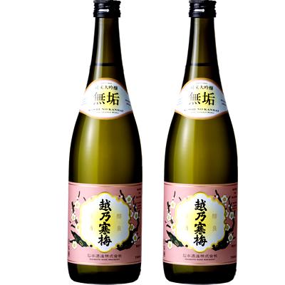 越乃寒梅 無垢 純米大吟醸 720ml日本酒 2本 飲み比べセット