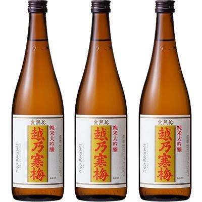 越乃寒梅 金無垢 純米大吟醸 720ml 日本酒 3本 飲み比べセット