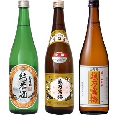 朝日山 純米酒 720ml と 越乃寒梅 別撰 吟醸 720mlと越乃寒梅 金無垢 純米大吟醸 720ml 日本酒 3
