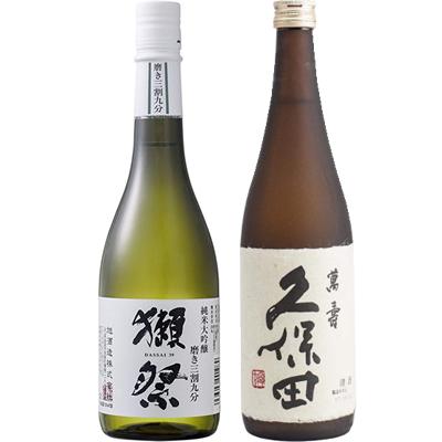 獺祭 3割9分純米大吟醸720ml と 久保田 萬寿 純米大吟醸720ml 日本酒 飲み比べセット