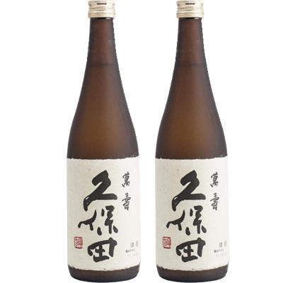 久保田 萬寿 純米大吟醸720ml 2本 日本酒 飲み比べセット