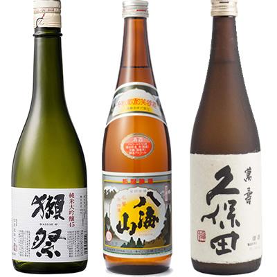 獺祭 45 純米大吟醸720ml と 八海山 720ml と 久保田 萬寿 純米大吟醸720ml 日本酒飲み比べセット