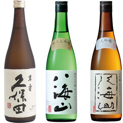 大吟醸 720ml と 純米大吟醸720ml 日本酒 久保田 八海山 新潟 と 八海山 720ml 萬寿 純米大吟醸