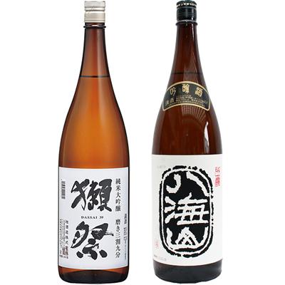 獺祭 3割9分純米大吟醸1800ml と 八海山 吟醸 1800ml