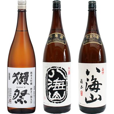獺祭 3割9分純米大吟醸1800ml と 八海山 吟醸 1800ml と 八海山 純米吟醸 1800ml 日本酒飲み比べセット