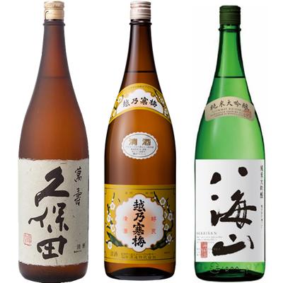 新潟 白ラベル 1800ml 久保田 純米大吟醸1800ml 八海山 越乃寒梅 萬寿 と 純米大吟醸 日本酒 1800ml と