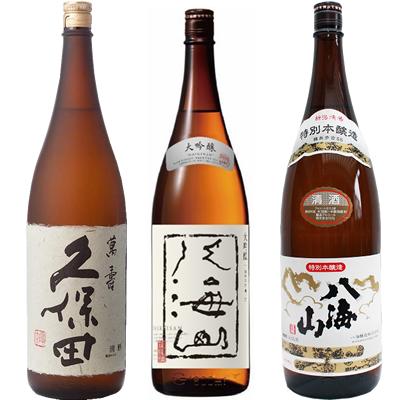 久保田 特別本醸造 八海山 八海山 萬寿 と 1800ml と 新潟 1800ml 大吟醸 純米大吟醸1800ml 日本酒