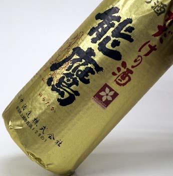 能鷹 特別純米酒 720ml×12本【取り寄せ商品】