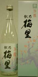 吟醸 越の梅里 720ml×12本【取り寄せ商品】 日本酒
