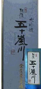 【蔵元直送】[新潟県]越後五十嵐川 大吟醸原酒1.8L 福顔酒造