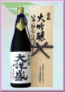 大洋盛 大吟醸 1.8L×6本 大洋酒造[取り寄せ商品]