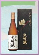 大洋盛 大吟醸 720ml×6本 大洋酒造【取り寄せ商品】