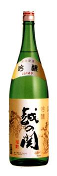 越の関 吟醸酒 720ml×12本【取り寄せ商品】