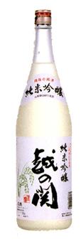 越の関 純米吟醸 1.8L×6本【取り寄せ商品】