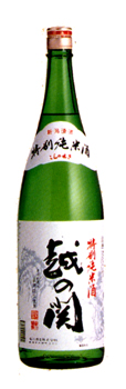 越の関 特別純米酒 1.8L×6本【取り寄せ商品】