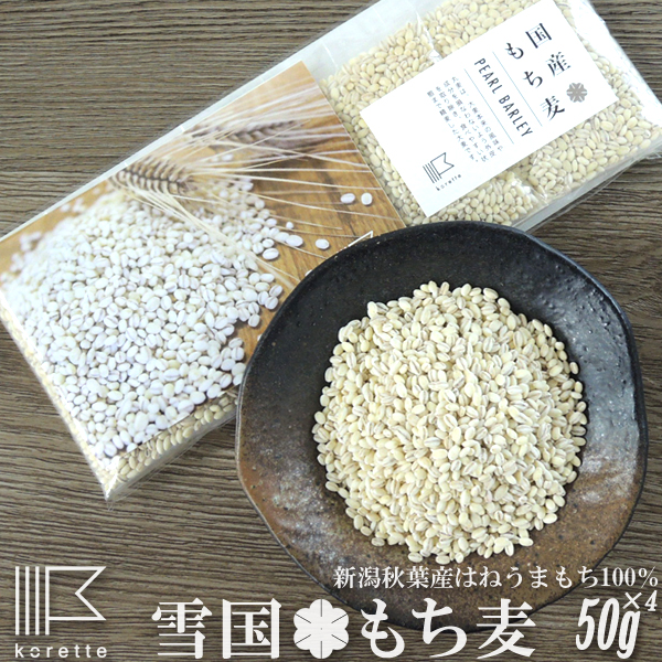 ECHIGO YONEZO: [rice cake wheat] is beta glucan domestic