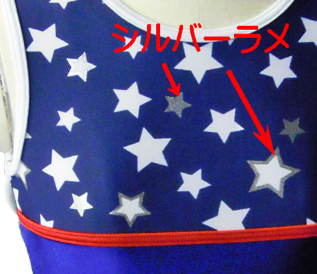 ノースリーブレオタード * NEW! American star adult s/m size