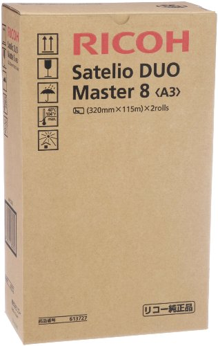 リコー Satelio DUO マスター 8 <A3> 2ロール/箱 200版/ロール印刷可能(613727)【smtb-s】