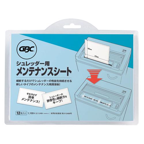 送料無料 日本GBC アコ 無料 入手困難 ブランズ 12枚入 ジャパン シュレッダー用メンテナンスシート OP12S