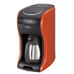 タイガー コーヒーメーカー 「カフェバリエ」 3WAY 真空ステンレスサーバータイプ バーミリオン  ACT-B040 DV【smtb-s】