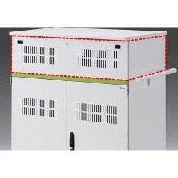 サンワサプライ タブレット収納保管庫用追加収納ボックス(44台収納タイプ用) CAI-CABBOX44(CAI-CABBOX44)【smtb-s】
