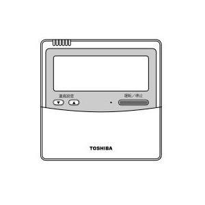 東芝 エアコン用 ワイヤードリモコン RBCAMT32【smtb-s】