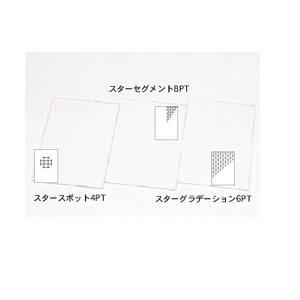 ケンコー LEEL8【smtb-s】