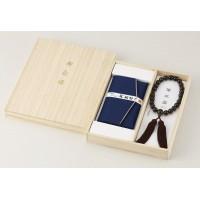 abtrade 茶水晶京念珠・念珠袋セット 男性用 401-1505 (1005937)【smtb-s】