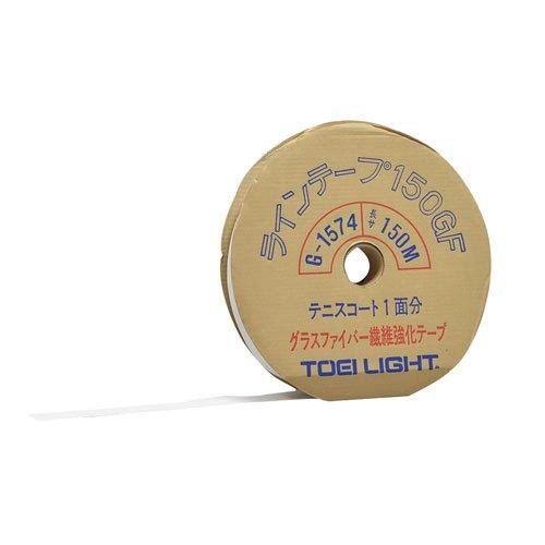 トーエイライト ラインテープ150GFHG (G1574)【smtb-s】