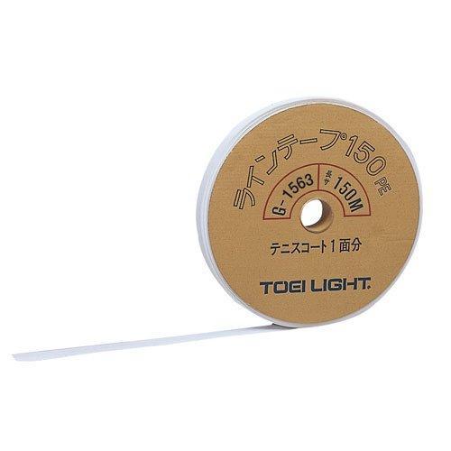 TOEI LIGHT ラインテープPE150 G-1563【smtb-s】