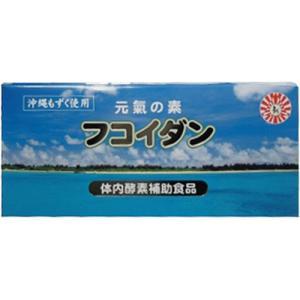 龍氣養命堂 元気の素 フコイダン 30包【smtb-s】