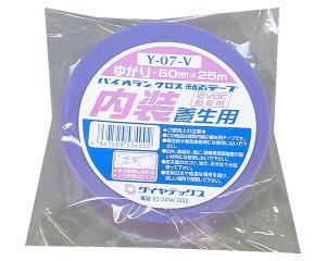 ダイヤテックス パイオラン 弱粘着 内装養生テープ ゆかり Y-07-V バイオレット 50mm×25m 30巻入り 【413-0533】【入数:30】【smtb-s】