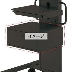 ハヤミ工産 PH-810シリーズ専用 機器収納ボックス PH-PB8100【smtb-s】