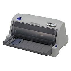 EPSON VP-930R ドットインパクトプリンター/水平型/80桁/複写枚数5枚(VP-930R)【smtb-s】