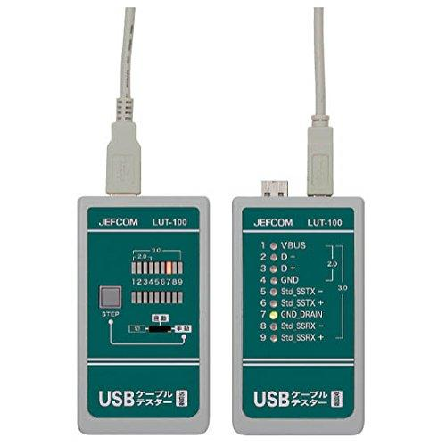 デンサン/ジェフコム LUT-100 USBケーブルテスター【smtb-s】