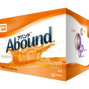 Abbott japan(アボットジャパン) アバンド オレンジフレーバー 24g×30袋【smtb-s】